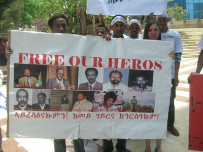 free our heroes