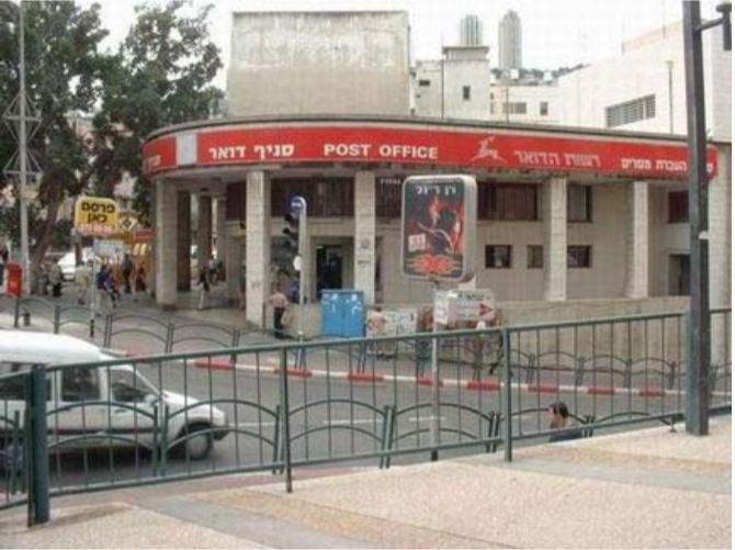 La banca attaccata dagli hacker israeliani