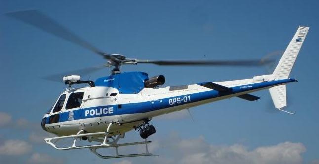 Elicottero AS350 B3e della polizia del Botswana