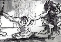 Camera di tortura (Nigeria)