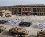 Base cinese 2a