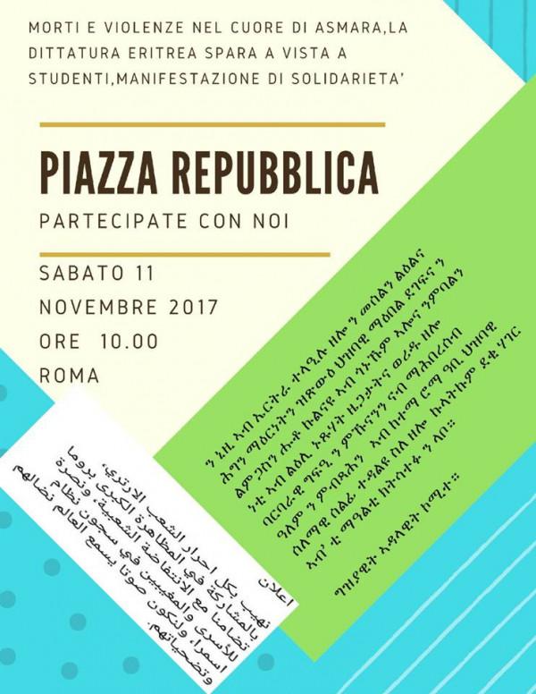 Volantino per manifestazione a Roma, 11.11.2017