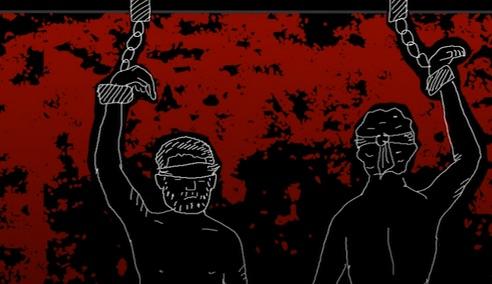 """Dettaglio della copertina del report """"Egitto: ufficialmente tu non esisti"""" (Courtesy Amnesty International)"""
