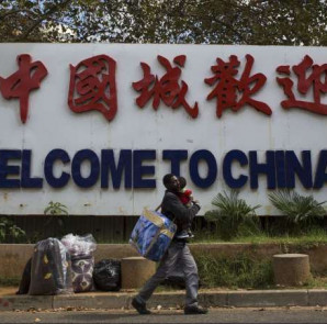 L'ingresso al China Mall di Johannesburg
