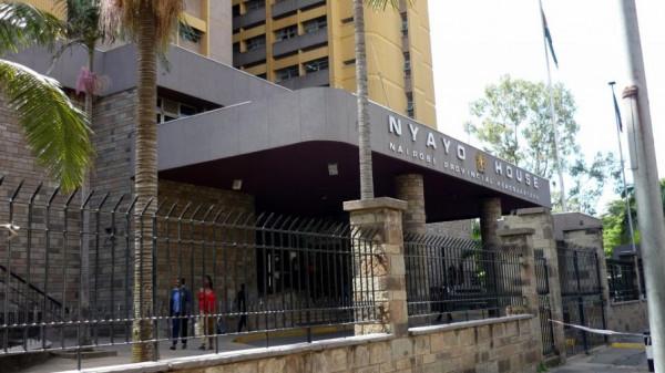 La Nyayo House di Nairobi, sede del dipartimento per l'immigrazione