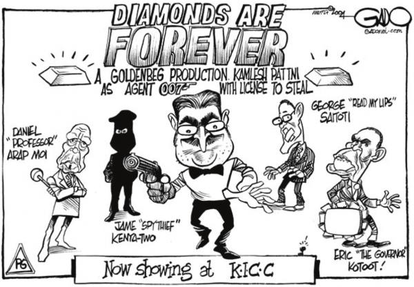 """La vignetta di Gado che recita: """"Kamlesh Pattni l'agente con diritto di rubare"""""""