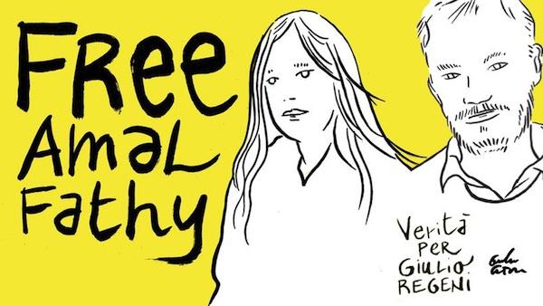 Amal Fathy libera